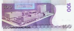 Philippine 100 peso bill back