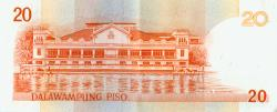 Philippine 20 peso bill back