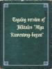 """Tagalog version of Folktales """"Mga Kuwentong-bayan"""""""