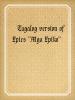 """Tagalog version of Epics """"Mga Epiko"""""""